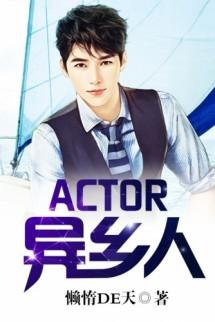 Actor Dị Hương Nhân