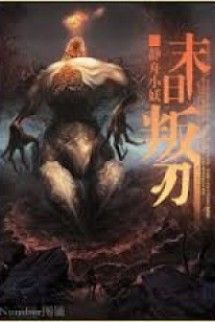 [Dịch] Siêu Cấp Sưu Quỷ Nghi