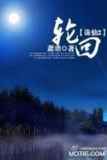 [Dịch] Tru Tiên: Luân Hồi