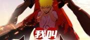 Ngã Khiếu Namikaze Naruto