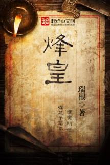 Phong Hoàng