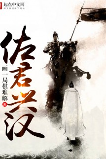 Tá Quân Hưng Hán