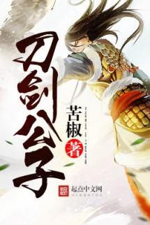 Thiên Long Chi Vân Trung Hạc