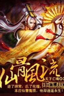 Tiên Cốt Phong Lưu