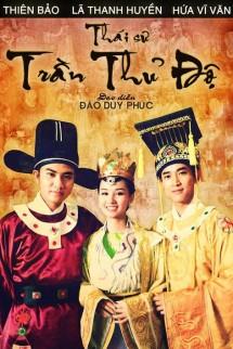 [Việt Nam] Chiếc Ngai Vàng