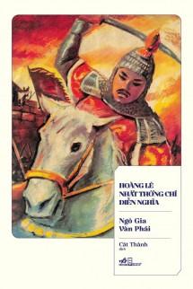[Việt Nam] Hoàng Lê Nhất Thống Chí