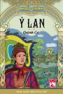 [Việt Nam] Nhiếp Chính Ỷ Lan