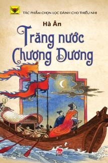 [Việt Nam] Trăng Nước Chương Dương