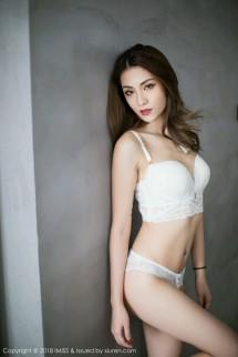 [Việt Nam] Vô Danh Giới